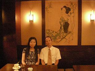 章先生とわたくしの写真