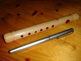 日野屋楽器店のポケット篠笛