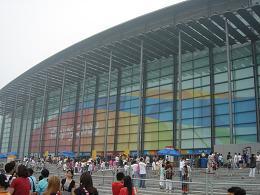 国家体育館